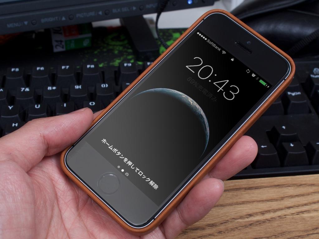 154fc8a5e3 iPhone SE Apple純正レザーケース サドルブラウン | uchidax